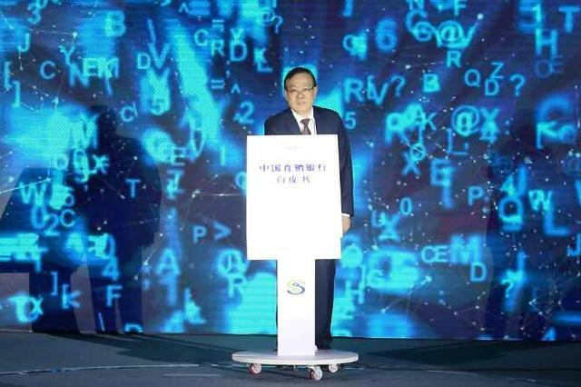 """民生直销银行2.0重磅发布,开启中国直销银行""""云""""时代"""