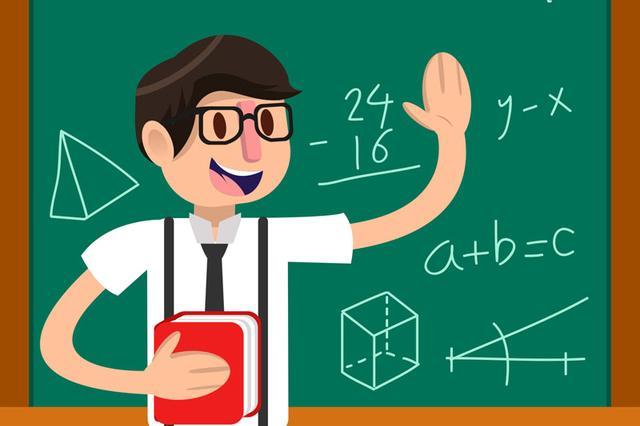 哈市香坊区教育局:非学历培训机构不得聘请在职教师