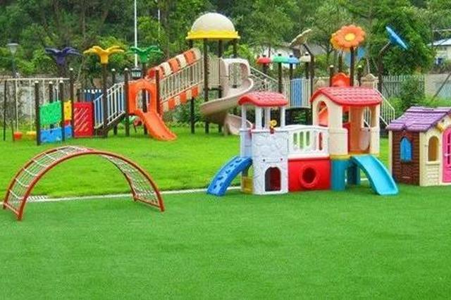 哈尔滨19所幼儿园入选省级示范园 正在公示期