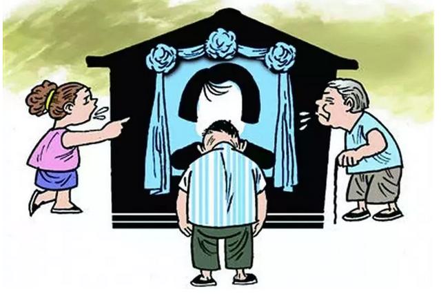 男子离世留下一笔财产 三任妻子女儿养子双亲都想要