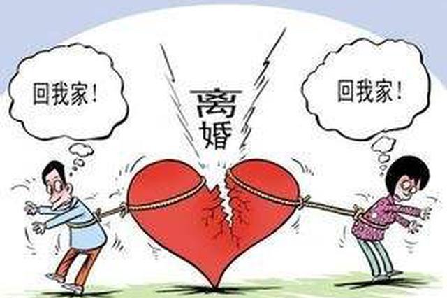 """异地结合""""双独""""夫妻过年回谁家 看龙江人如何破解"""