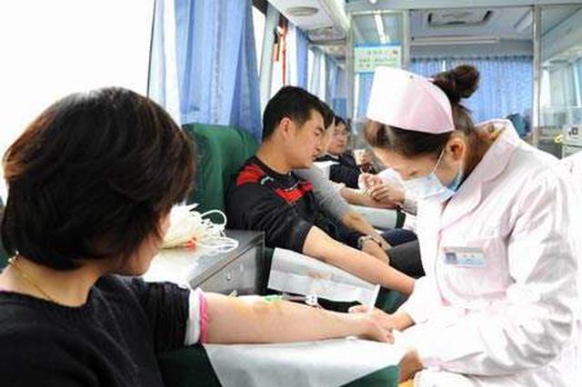 节日期间哈市血液库存充足 14日至19日街头暂停采血