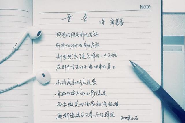 用文字控制情绪夫妻热衷书写交流 寻找手写幸福浪漫