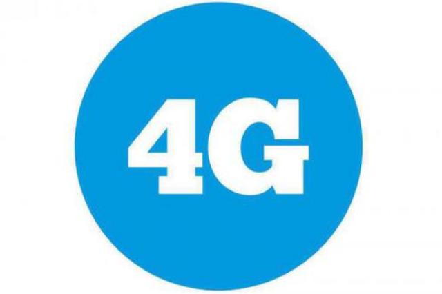 哈尔滨市今年4G网络信号会更好 5G正在规划中