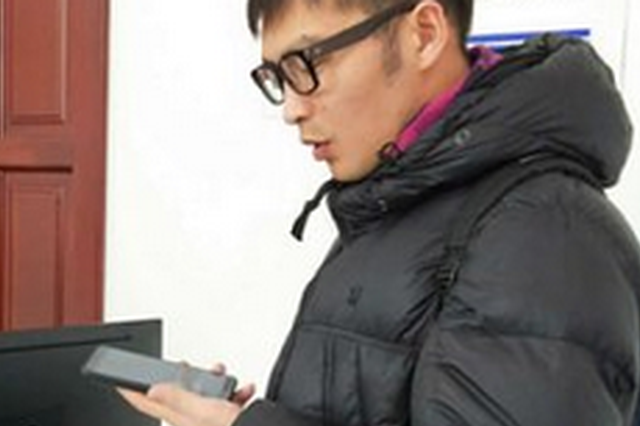 呼兰分局出入境管理科办理证件业务可用手机支付