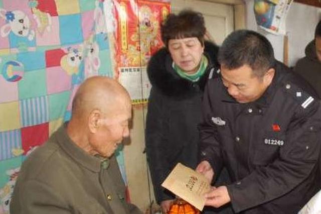 哈尔滨志愿者1.2万慰问金慰问品给老兵拜年