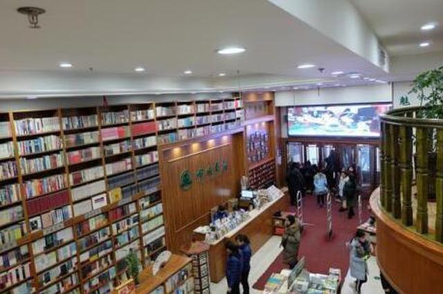 春节来当书虫吧 看好哈尔滨网红书店营业时间