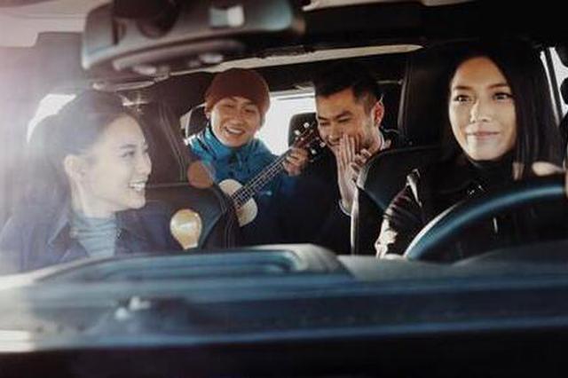 冰城春节出行大数据:租车5座最受宠打车最远去北京