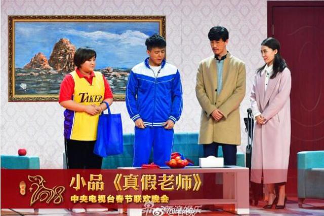 微博热议2018春晚:任鲁豫主持C位 王菲仙美冻龄