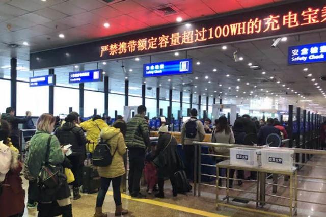 """""""三十""""一过全是假期 哈尔滨飞这些地方机票六折"""