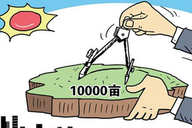 黑龙江省积极推进国土资源领域各项改革