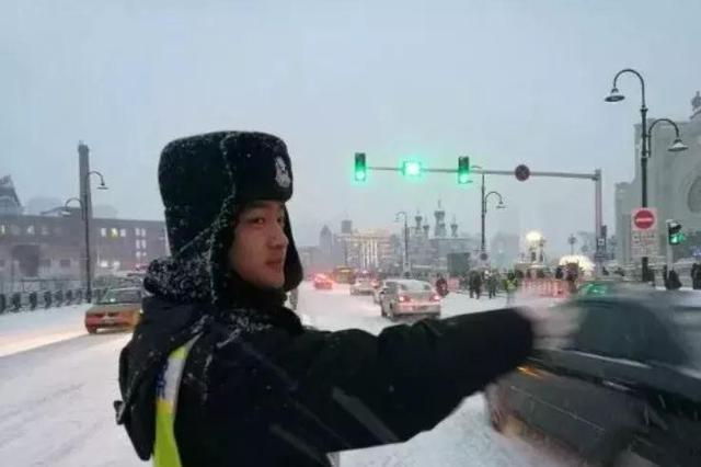 将迎来返程高峰期 哈尔滨交警发布春节长假返程提示