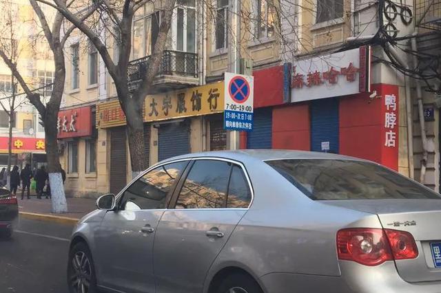 哈尔滨通江街晚上可以停车了 这条街绝对不行