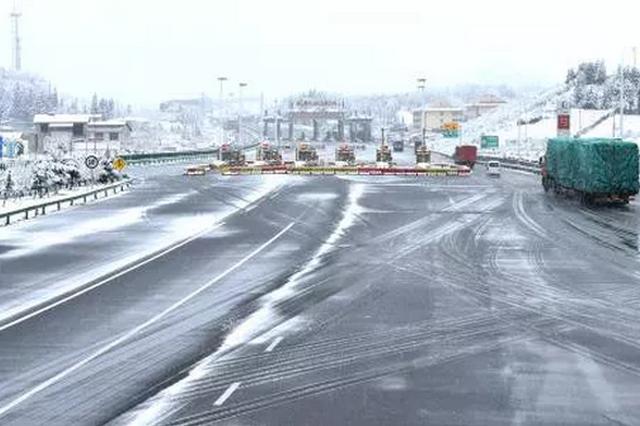 哈尔滨这些路段恢复单双号限行 群力新增免费停车位