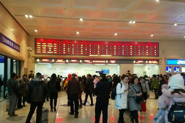 春节哈尔滨迎来返程高峰 你需要这份铁路换乘攻略