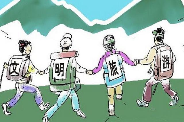 龙江省安监局:加强涉旅游重点领域安全生产综合监管