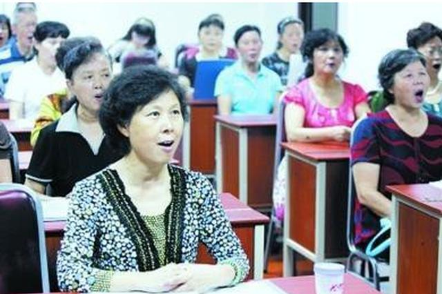 明日哈尔滨老年大学开始网上报名 新增9门课程