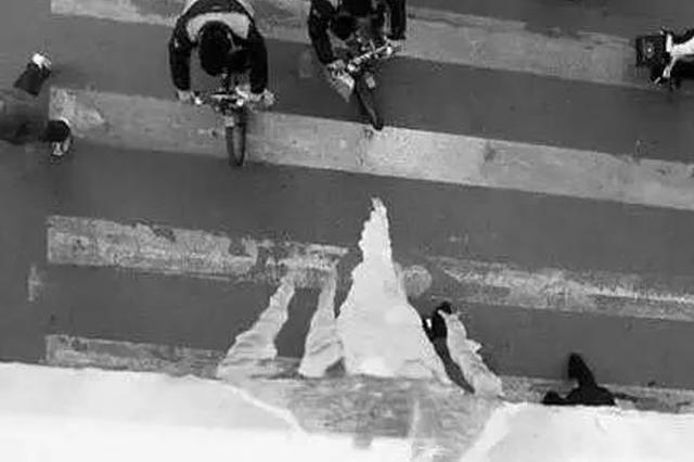 27日哈尔滨升温到0℃要开化 警惕高空坠冰