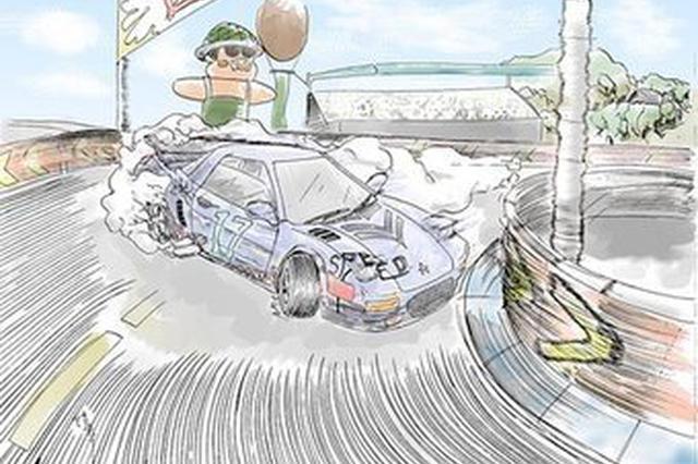 牡丹江西三江桥下有车玩漂移 后轮不慎陷入江中
