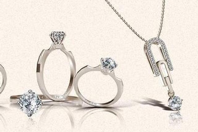 春节七天哈尔滨收入2亿多元 珠宝首饰迎来消费小高峰