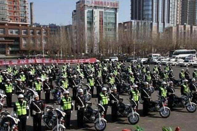 哈尔滨市多警联动巡逻 节日期间刑事发案同比降一成