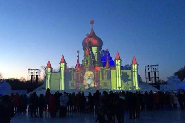 今起哈尔滨市民可免费入太阳岛公园观看《雪舞间》