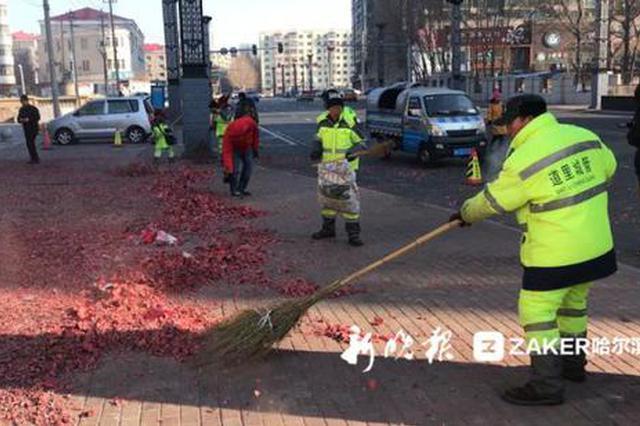 哈尔滨今年鞭炮屑比去年少10吨 商家送水感谢环卫工