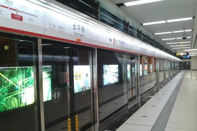 春节期间哈尔滨地铁1号线和3号线日均载客9.3万人次