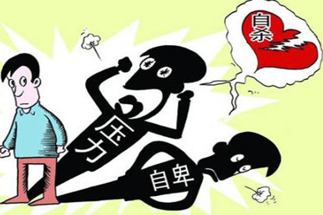 大庆一男子大年初六轻生割颈 民警垫医药费紧急救治