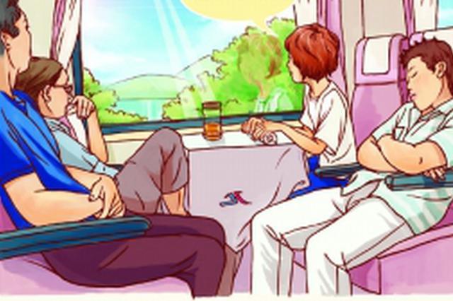 坐40小时火车后落下毛病冰城男子总听见耳边有人说话
