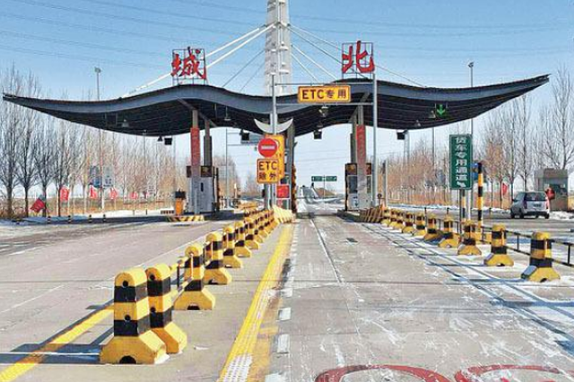 大齐高速公路城北收费站全线开通ETC通道