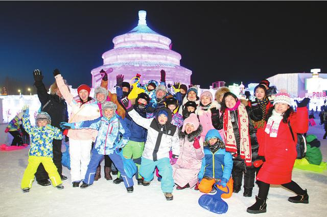 冰情雪韵魅力无限 百万游客来到冰城过年