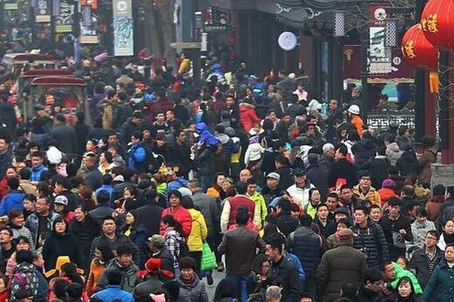 黑龙江省接待国内游客1122万人次 同比增长11.21%
