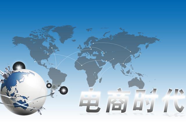 2017年黑龙江省电商交易额2387亿元 同比增长22.7%