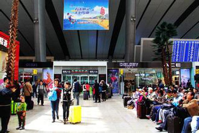 点赞!大庆西站春节期间完善重点旅客候车区