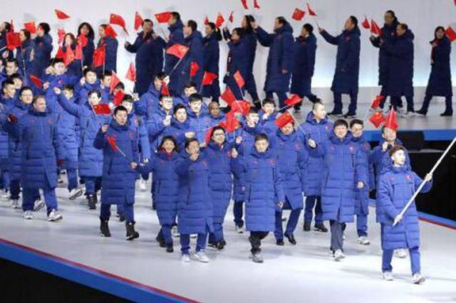历届冬奥会旗手黑龙江占一大半 2022年武大靖很有戏