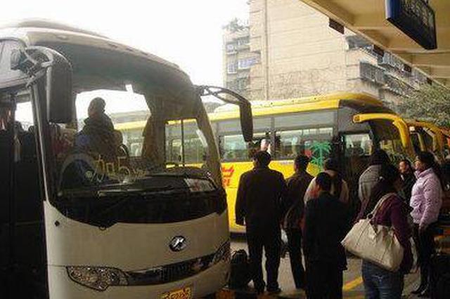 正月十五前长途客车买票就走 长春沈阳等方向客流大
