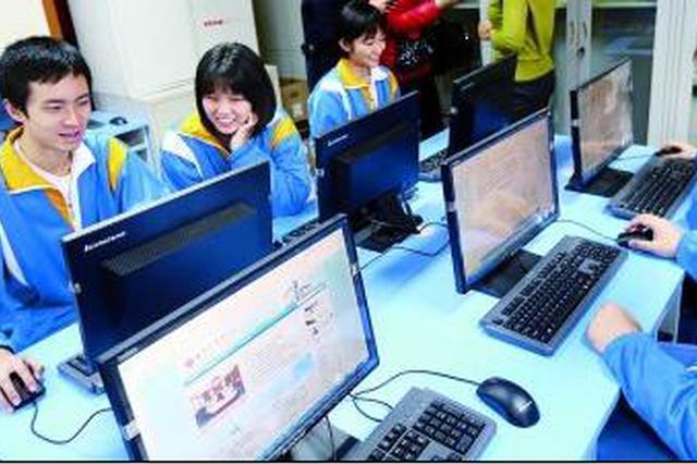 2018年黑龙江省普通高校招生报名补报 3月1日开始