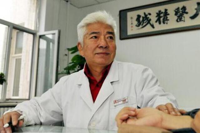 哈市高级专家退休时可延聘 副高最长不超65岁