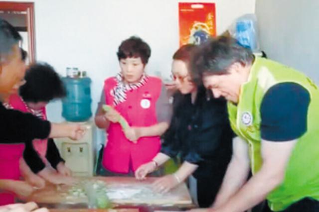"""哈尔滨一社区来了""""洋姑爷""""给空巢老人包饺子"""