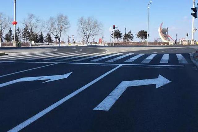 注意:www.55599.com,哈尔滨这两处路口通行规定有变 右转看信号灯