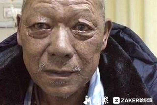 谁认识他?7旬老人在杭州被救助 自称家住哈市道外