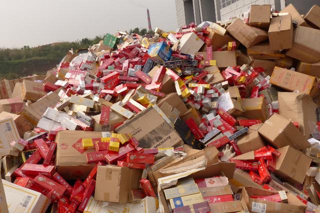 牡丹江市查获案值100余万元违法卷烟 并集中焚烧销毁