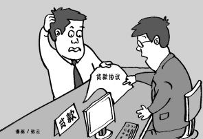 2017年黑龙江省农信社各项贷款余额1818亿元
