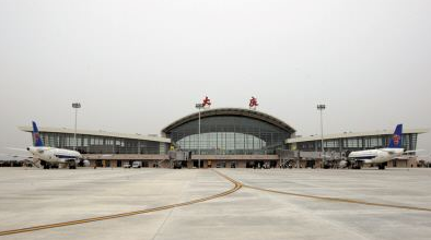 大庆萨尔图机场开通上海深圳两条新航线