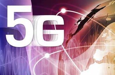 今年黑龙江全省将全面启动5G站址规划编制工作