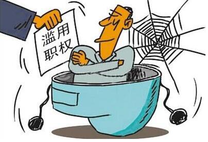 龙江行政执法新规:滥用职权故意刁难可取消执法资格