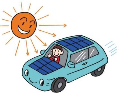 冰城百户家庭拥有汽车25.8辆 交通通信为拉动因素