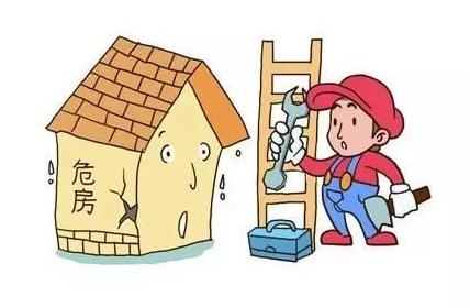 大庆计划改造1万户农村危房 补助对象为农村困难群体