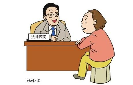 年底前黑龙江省乡村法律顾问全覆盖 代村民参与诉讼